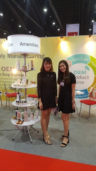 Greater Polymer Manufacturing Co., Ltd. is exhibiting Beyond Beauty ASEAN 	Bangkok 2017